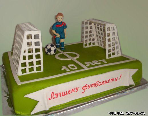 Торты детские торты торты на заказ