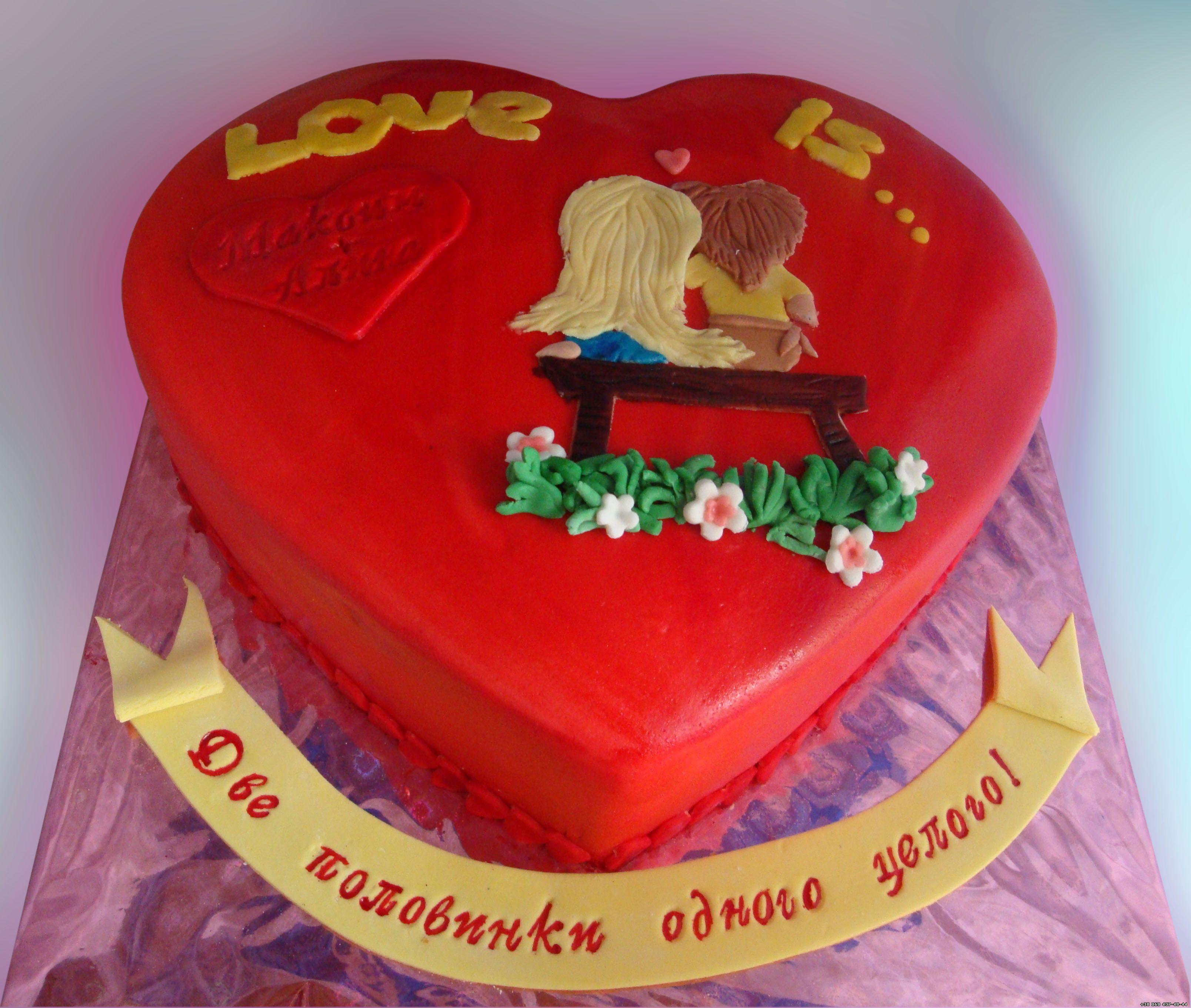 Торт на серебряную свадьбу - идеи оформления с фото 69